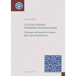 Lietuvių kalbos pagrindai...